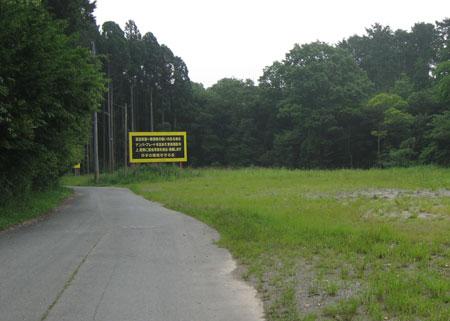 タイヤマンウエノ走行会